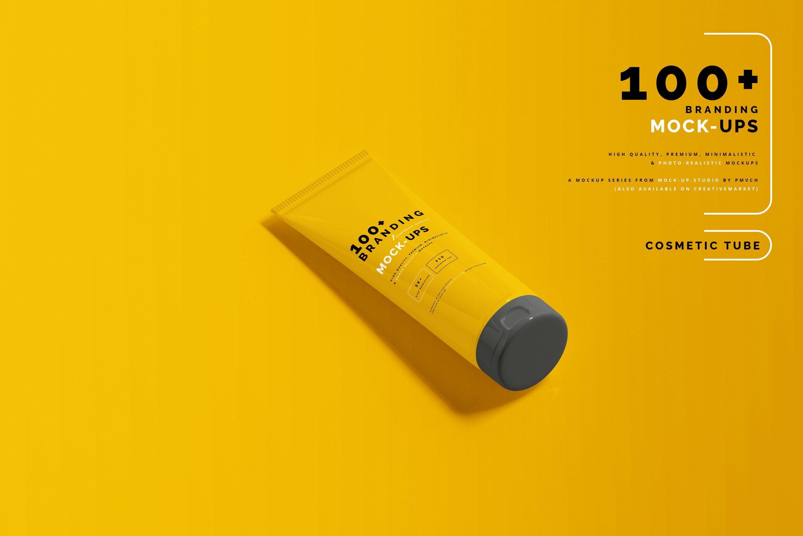 VI样机:100多个宣传册书籍瓶子名片CD封套咖啡杯化妆品海报横幅高分辨率品牌PSD样机(4248)插图(1)