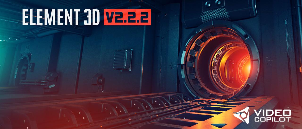 AE插件:Element 3D v2.2.2.2168 Win汉化破解版插图