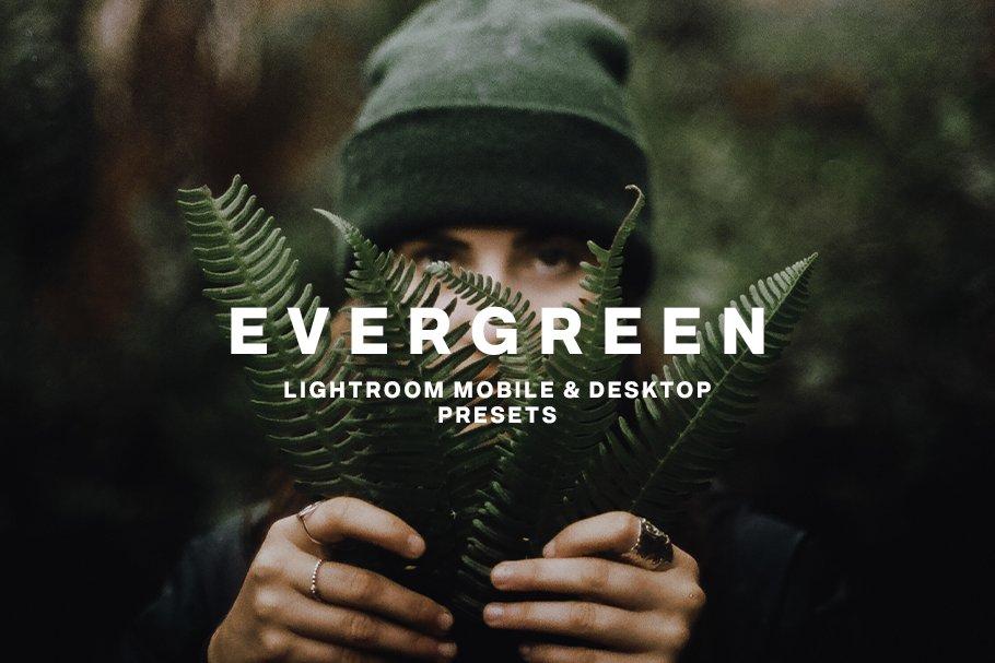 夏季绿色Lightroom预设(4327)插图(1)