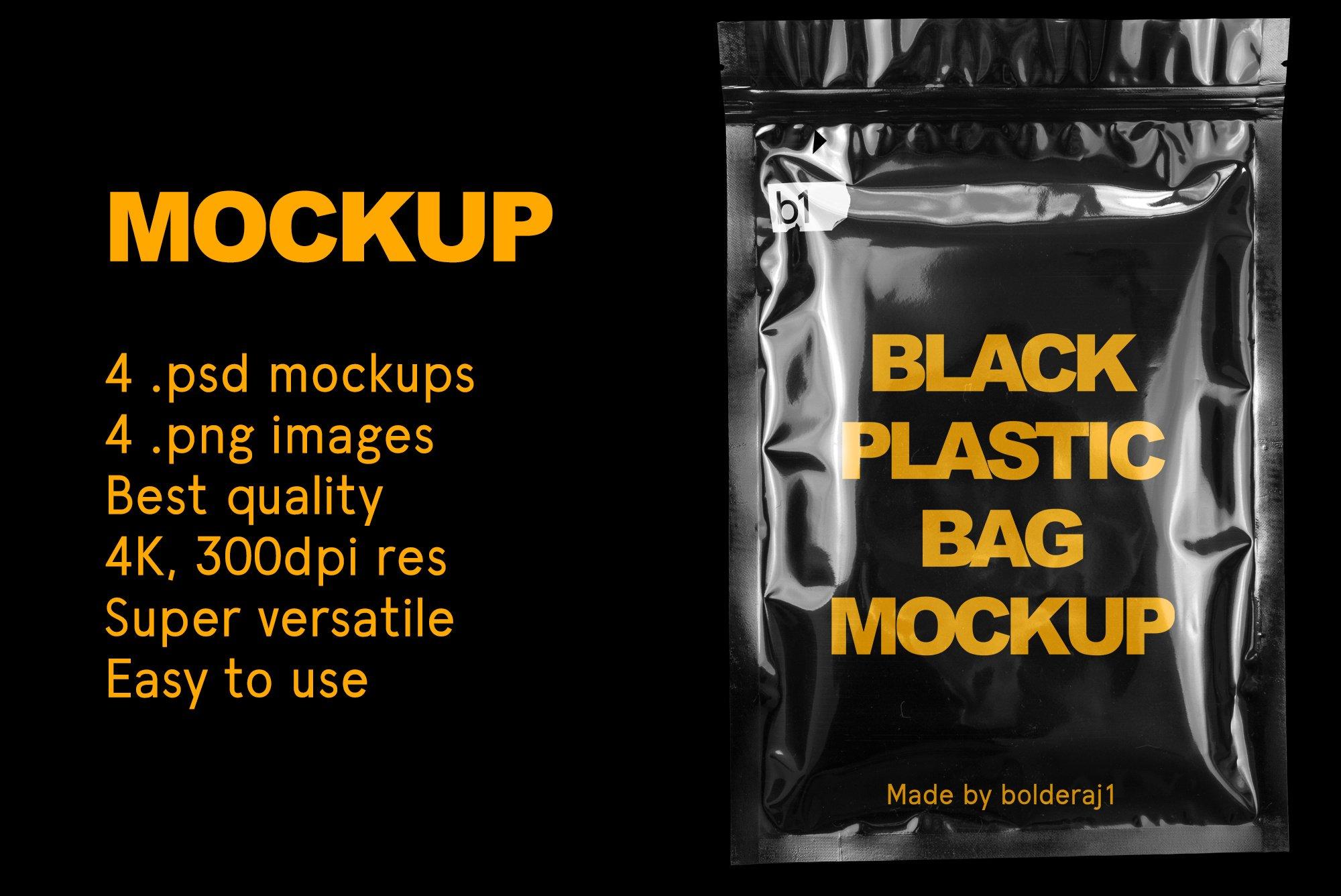超酷新潮黑色独特逼真文具塑料褶皱塑料袋纹理PSD模板(4352)插图(1)