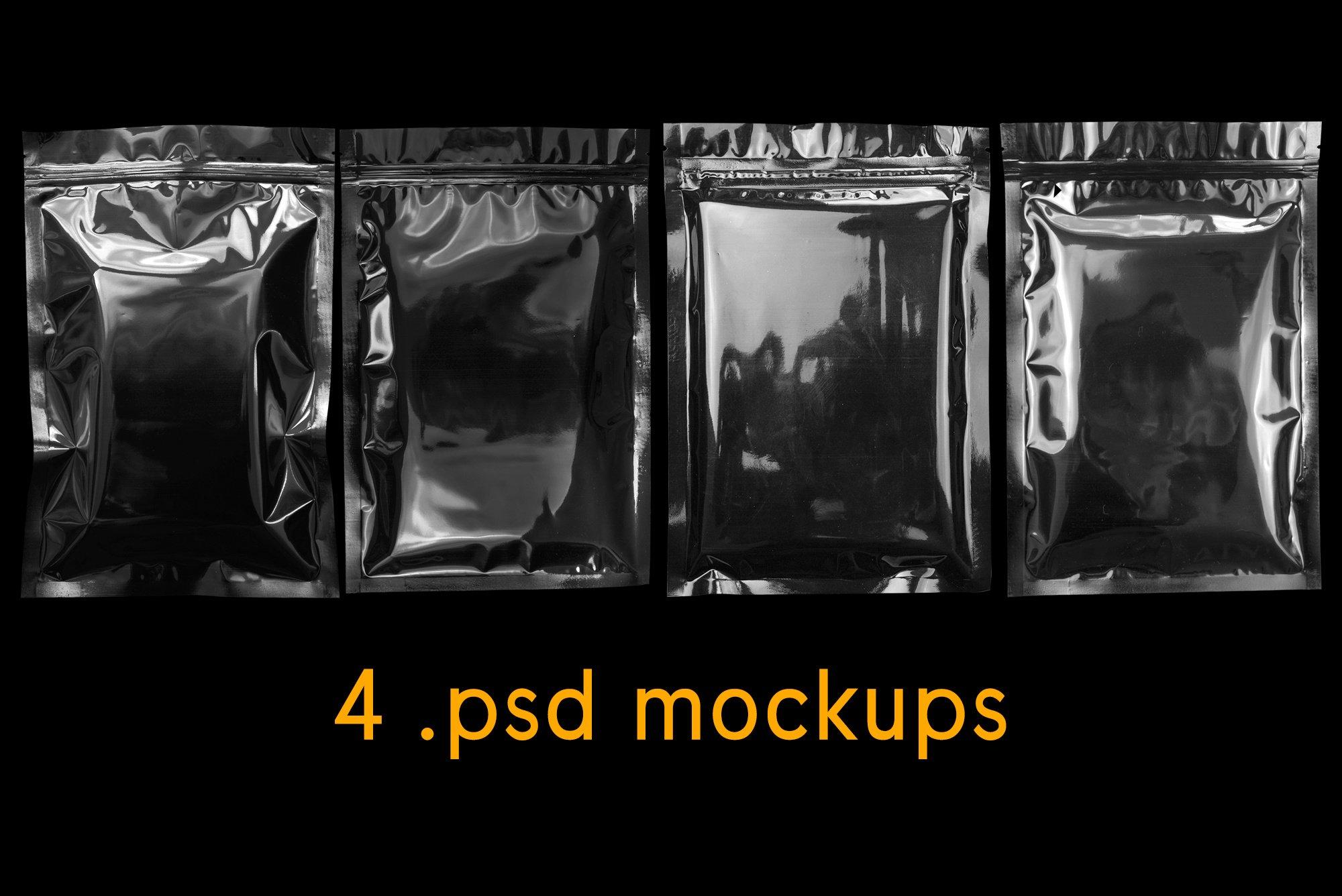 超酷新潮黑色独特逼真文具塑料褶皱塑料袋纹理PSD模板(4352)插图(8)